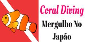 Coral-Diving-logotipo-para-blog.jpg